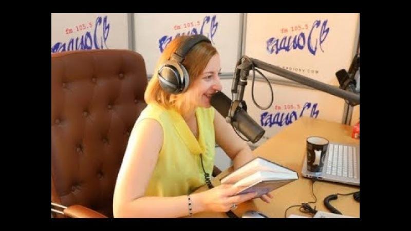 Радиоведушая назвала россиян приматами. За это ёё отстранили от эфира