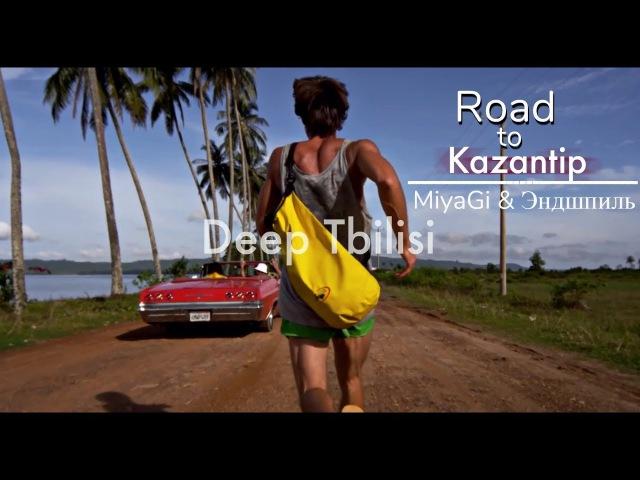 Море Road to Kazantip