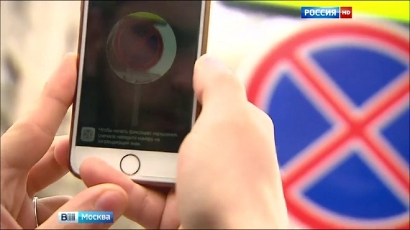 Вести Москва • Мобильному приложению Помощник Москвы расширили полномочия