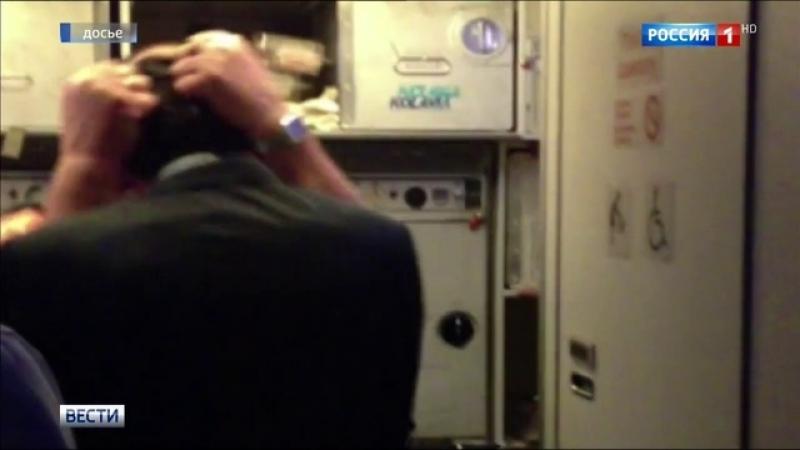 Вести-Москва • Самбо на борту: стюардессы учатся приемам самообороны