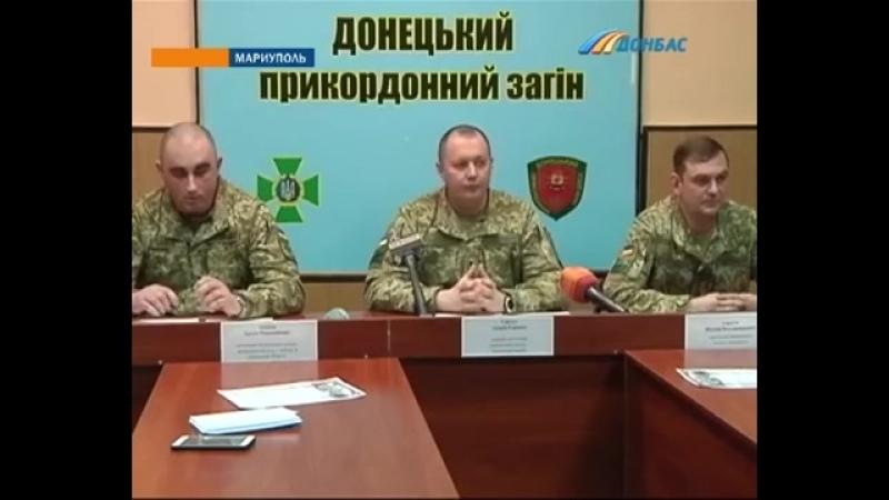 Прикордонники Донецької області оголосили набір до своїх лав