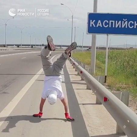 """"""" 53-летний житель Дагестана Сулейман Магомедов прошагал 10 километров от Каспийска до Махачкалы на руках. На весь путь он потратил 12 часов, правда, на финише признал, что сделал несколько небольших перерывов. """""""