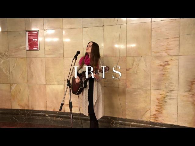 Пицца - Пятница (cover IRIS) | Звуки улиц 35
