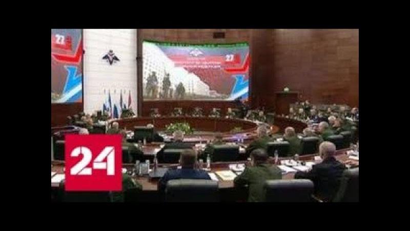 Шойгу Запад обостряет военно политическую обстановку у границ России Россия 24