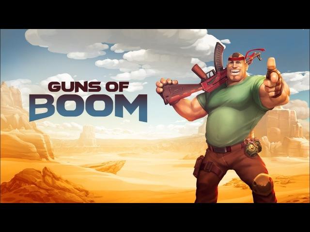 Guns Of Boom Лучшее Оружие в Игре 7