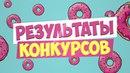 Бесплатный ДНР 23 03 18