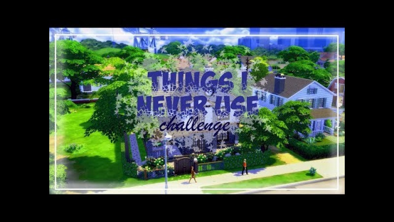 Things I Never Use / ДОМ ИЗ НЕЛЮБИМЫХ ВЕЩЕЙ / The Sims 4 Challenge