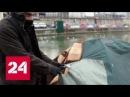 В Европе число жертв резкого похолодания увеличилось до 10 человек Россия 24