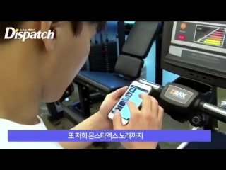 Lets play a game with 셔누 (K-POP starpic)PLAY NOW!👉🏻📱👈🏻✔️ . . . 셔누 shownu 몬스타엑스 monstax 디스패치 디패 DISPATCH 앱스토어에서 디스패치 혹은