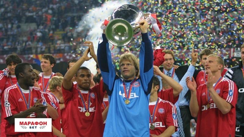 Бавария - Валенсия 1:1 (пен. 5:4). Финал Лиги чемпионов 2001