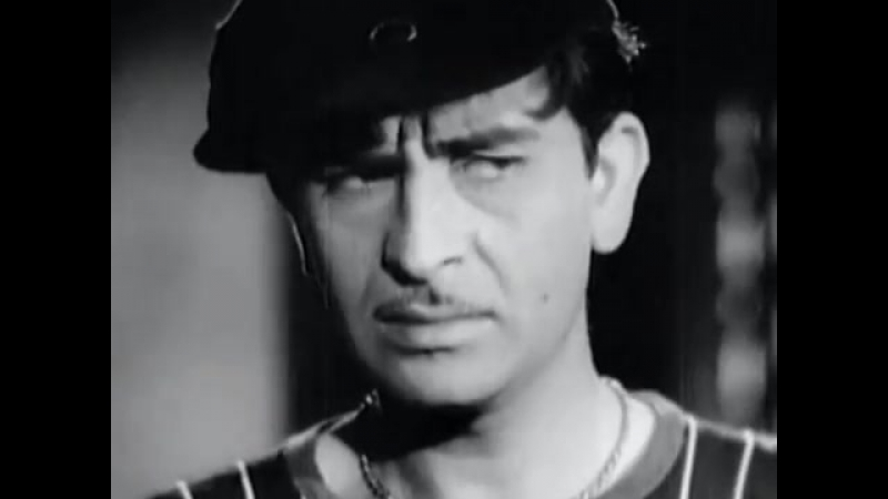 Радж Капур Бродяга - Гитана