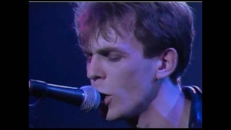Julian Cope - Full Concert - 07/06/87 - Ritz (OFFICIAL)