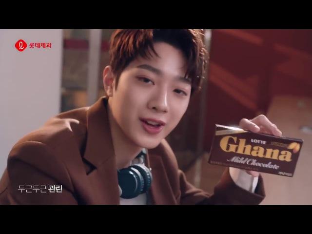 워너원(WANNA·ONE) 가나 초콜릿(Ghana chocolate) CF (x2) 1
