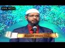 Пророчество о Пророке Мухаммаде в Индуизме Zakir Naik