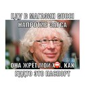 Денис Косяков фото #50