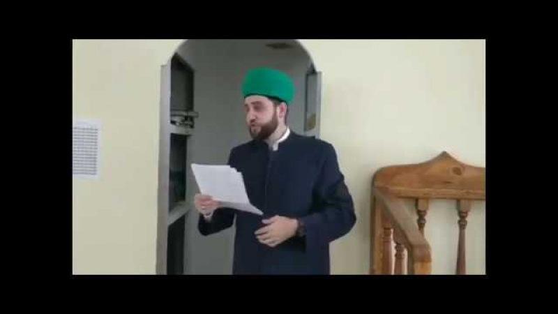 Пятничная проповедь Имам-Мухтасиба Московской области Дауд хазрата Мухутдинова
