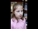 Участница акции Живая вода Заборская Алена 11 лет ученица СОШ №1 г Никольска