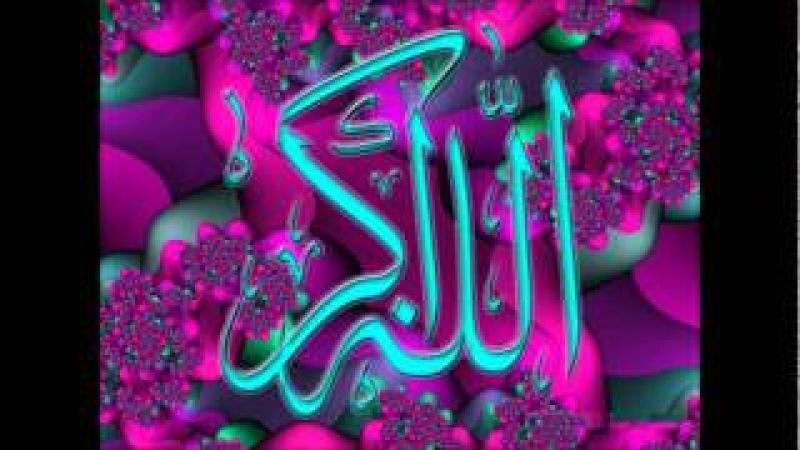 Qiz farzand o`stirish va Jannat