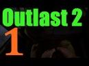 Прохождение Outlast 2 - Часть 1 - Крушение Вертолета .