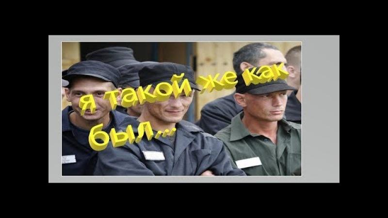 Саратовские зоны ИК-23 или как вступают в СДП