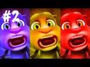 Мой ГОВОРЯЩИЙ КОТИК ТОМ 2 Учим Цвета Мультфильмы игры для малышей Кот Рыжик ново...