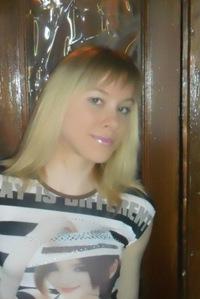 Гоголкина Ольга