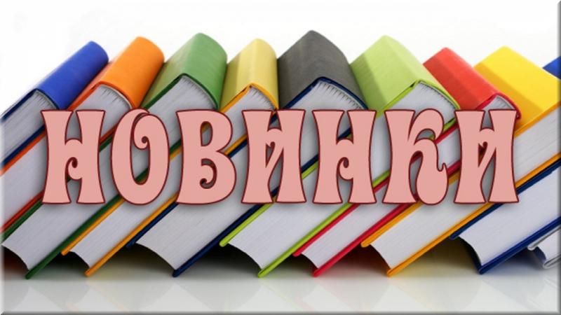 Игорь Прокопенко о книге «Заговор фармацевтов» » Freewka.com - Смотреть онлайн в хорощем качестве