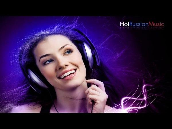 Russian Pop Music Mix 2017 | Новая Русская Поп Музыка Микс