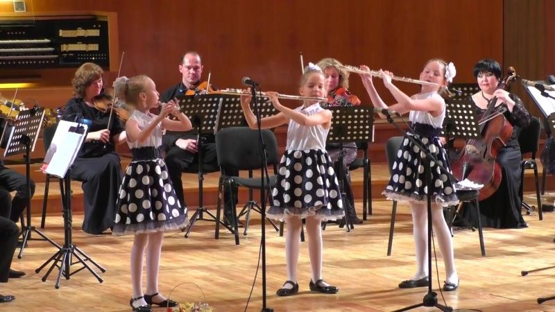 Трио флейтисток и Камерный оркестр Игоря Лермана