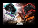 Обзор геймпадов (DualShock vs Xbox controller)