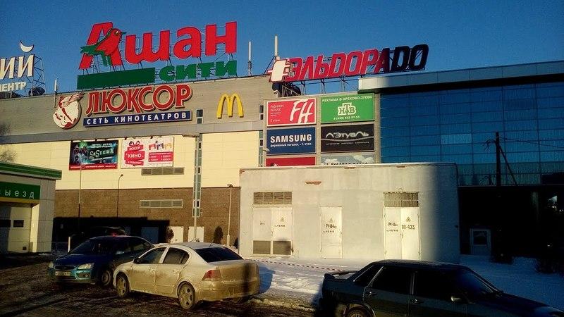 В Ашан Орехово-Зуево пришел рецидивист