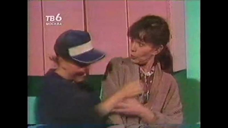 Дикая роза смотреть онлайн все серии бесплатно 1987 Rosa salvaje online.mp4
