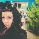 Яна Осипенко фото #41