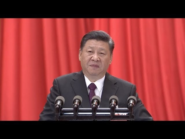 Chinese President Calls for Efforts to Realize Great National Rejuvenation