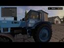 Мод трактор МТЗ-82 1976 V1.0 Фарминг Симулятор 2017