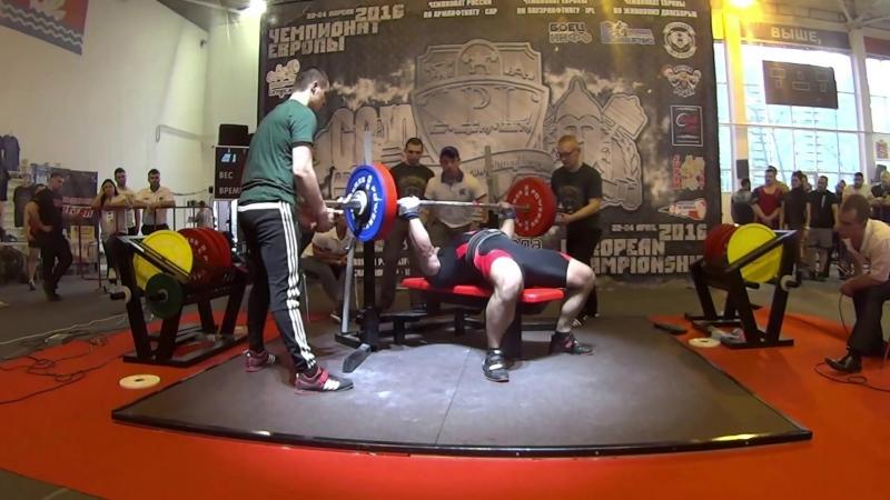 Артем Кобанов до 110 кг жмет лежа 222 5 кг без экипировки