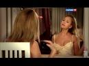 Истина в вине 1-2 серия / Русская мелодрама новинка про деревню и любовь