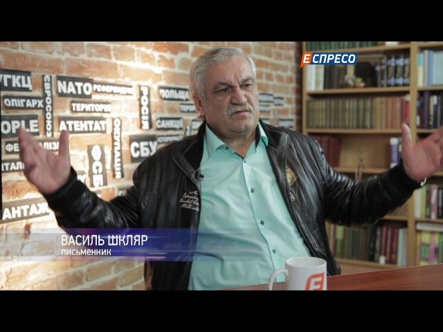 Студія Захід | ФСБшні консерви в українській політиці