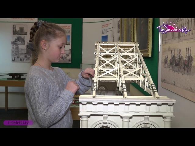 Выставка: «Гений инженерного дела»
