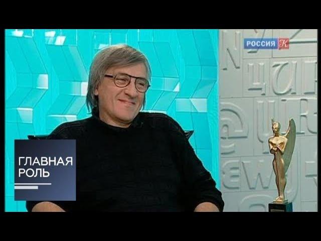 Главная роль. Дмитрий Крымов. Эфир от 21.09.2012