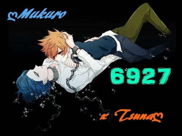 {AMV}KHR ღMukuro x Tsunaღ ♕(6927) ♕ -(любовь длиною в жизнь.)