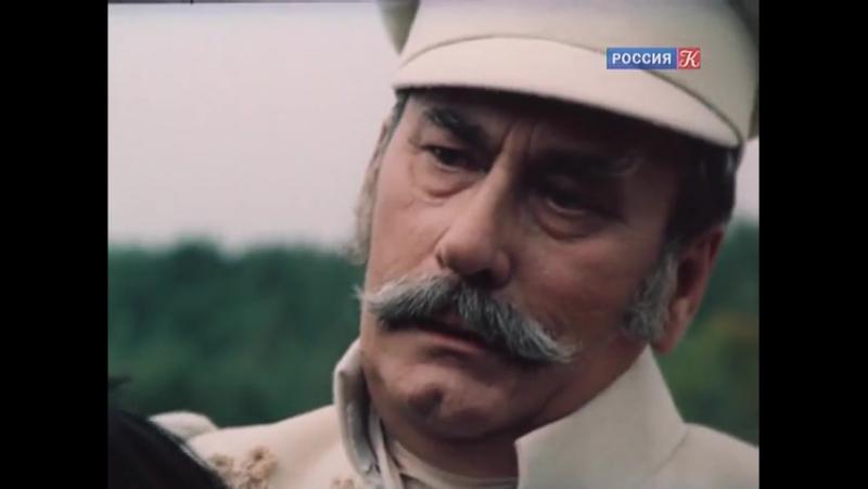 Дубровский 3 серия 1988