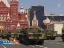 Легион - Моя Россия
