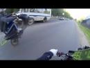 Racer lupus stunt