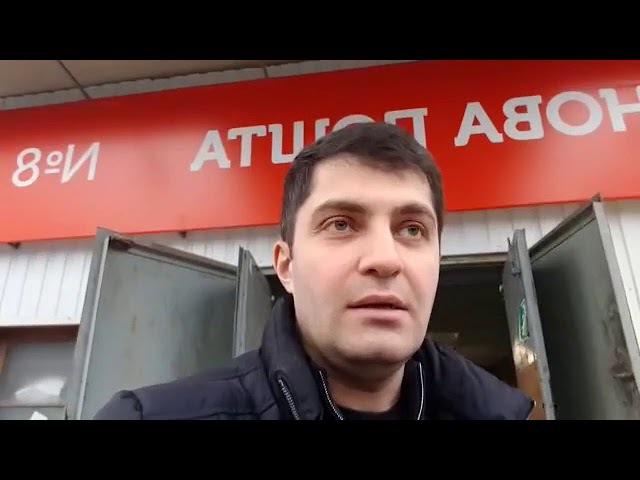 СБУ и НоваПошта выкрали 620 кг с агитматериалами про импичмент порошенко