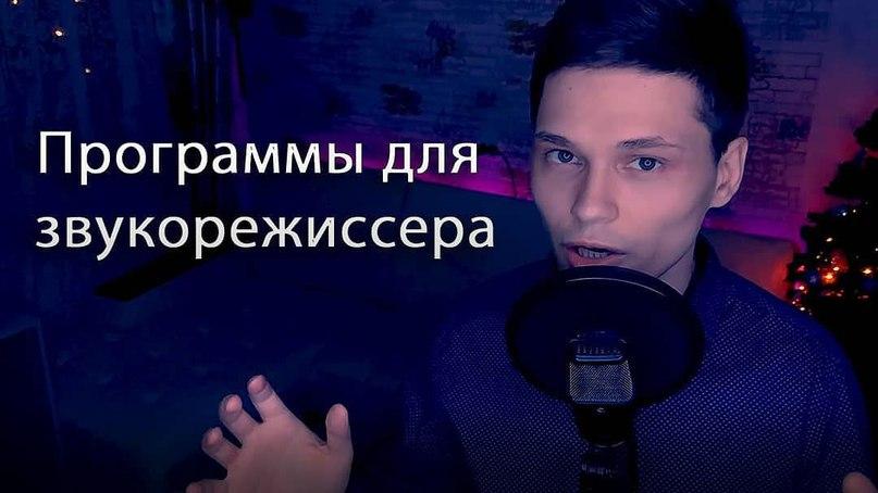 Юрий Малютин | Санкт-Петербург