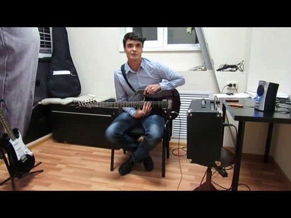 Педагог по гитаре Павел Вячеславович.