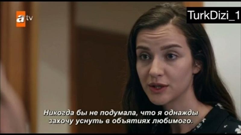ТРК 18 - Можно я усну в твоих объятиях? (рус.суб)