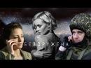 Полина Гагарина Обезоружена 💕 Простая история фильм 2016