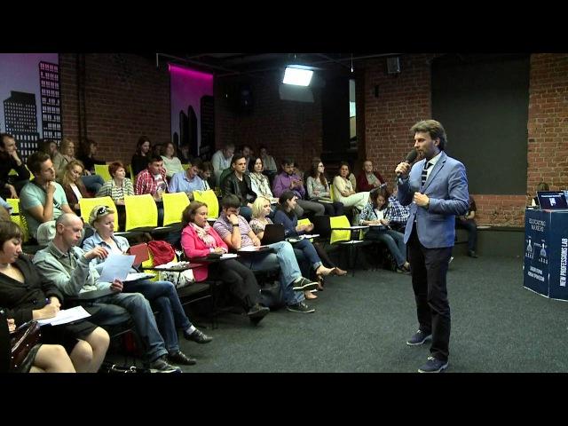 Роман Мандрик. О драматургии в онлайн-обучении » Freewka.com - Смотреть онлайн в хорощем качестве